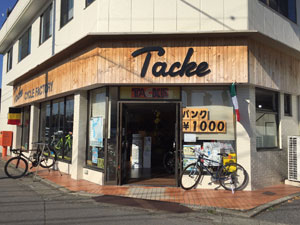 TACKE Cycle Factory ARAI